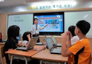 חינוך בקוריאה - האם יש לישראל מה ללמוד?