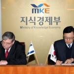 """""""למה קוריאה?"""" מילות פרידה משגריר ישראל היוצא"""