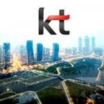 קוריאה טלקום תאתר חברות להשקעה בכנס קוריאה