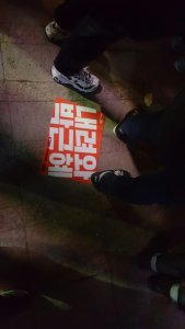 anti park sign floor seoul