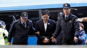 יורש סמסונג מובל למעצר