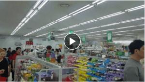 סרטון המייצג את חווית הקניות בחנות