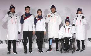 קוריאה ממשיכה להיערך לאולימפיאדת החורף - הבגדים כבר מוכנים