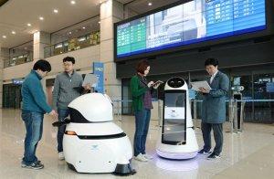 רובוטים בשדה התעופה אינצ׳און