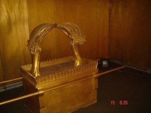 Korea Ark of the Covenant