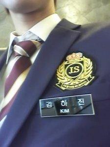 יש רק 286 שמות משפחה בקוריאה