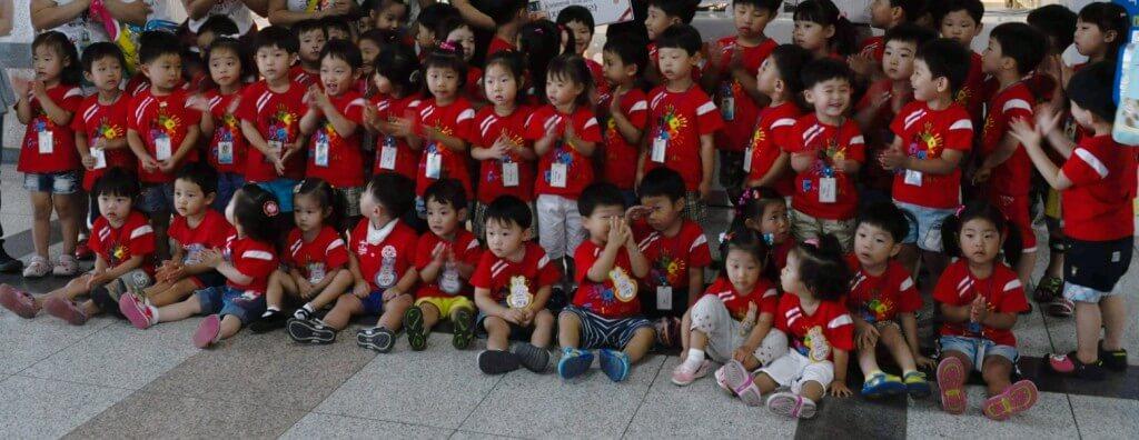 ילדי גן קוריאנים