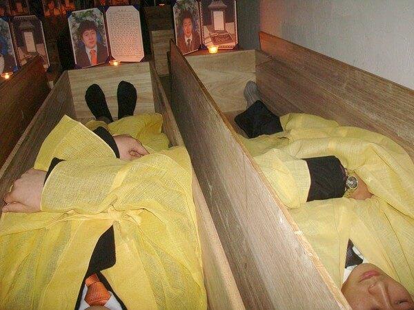 הלוויה וירטואלית בקוריאה