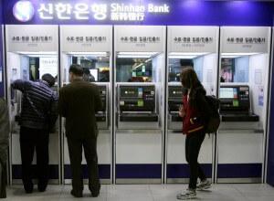 מחזה הולך ונעלם - כספומטים בקוריאה