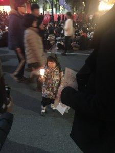 korea child demonstration seoul