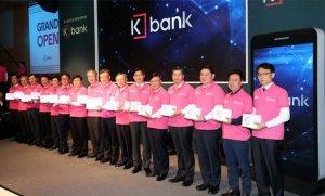 הנהלת הבנק האינטרנטי החדש