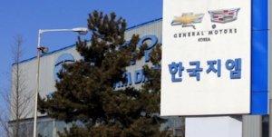 ירידה של 50 אחוזים במכירות - GM Korea