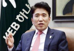 דרום קוריאה - מנהלי בנקים במתקפה